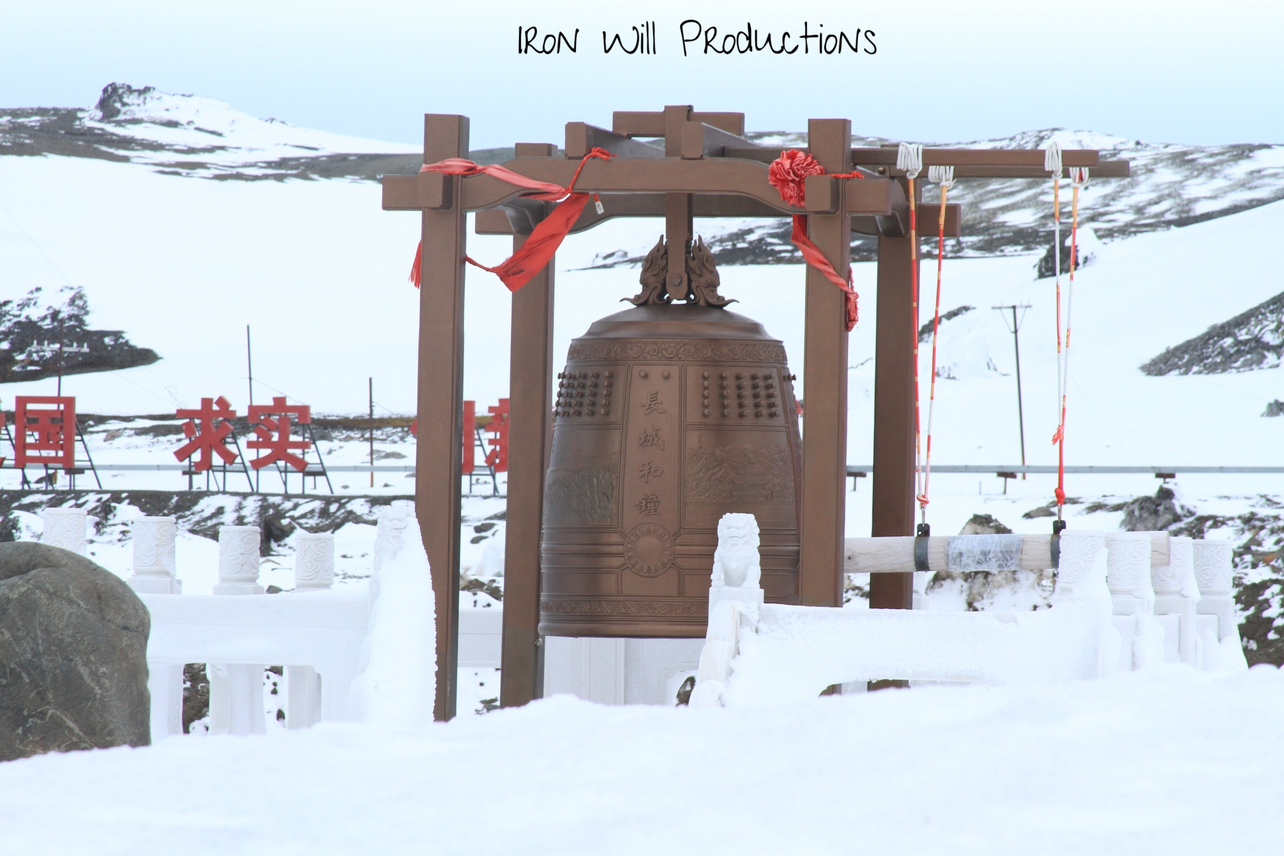 chinese bell antarctica