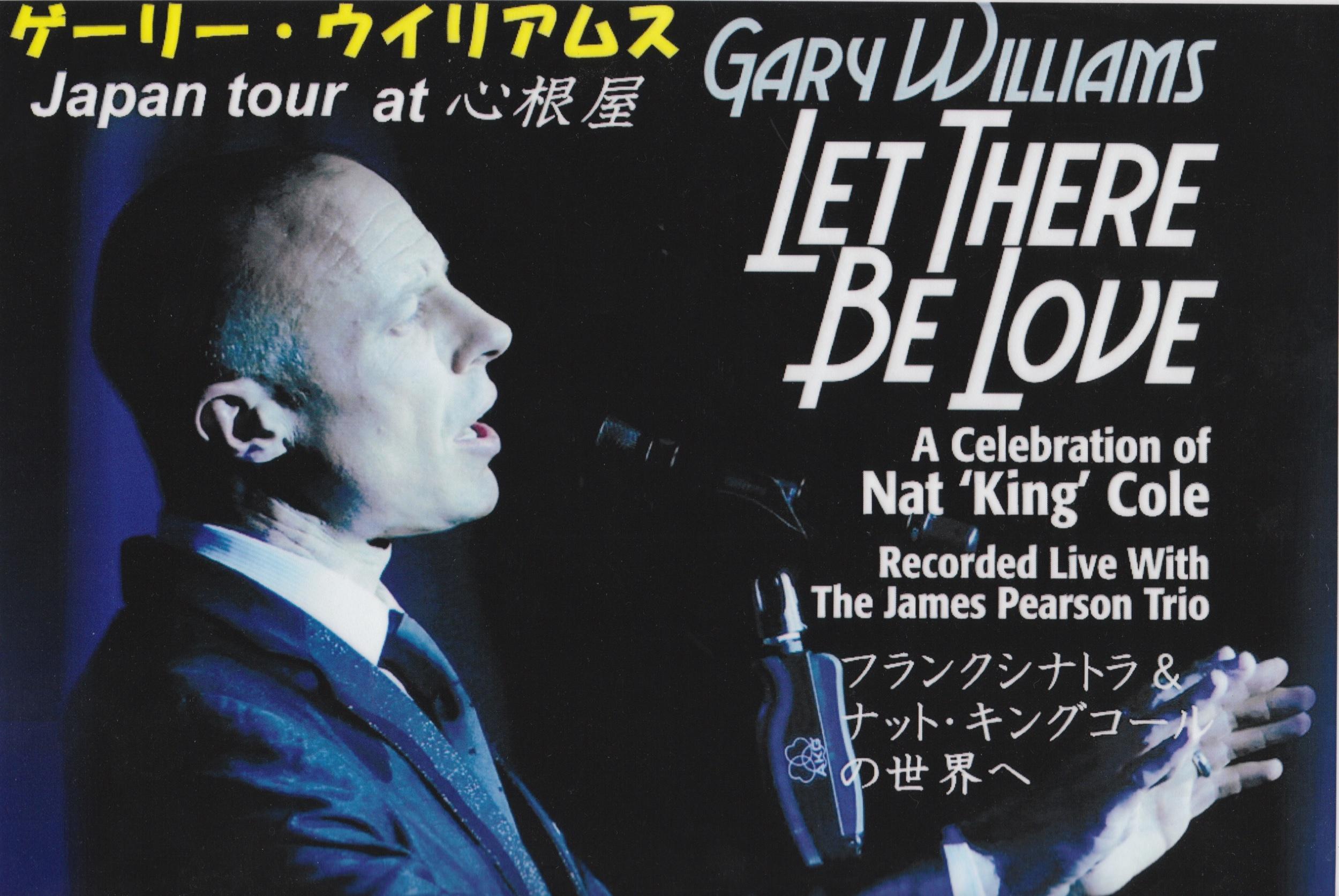 Japan tour poster.jpeg
