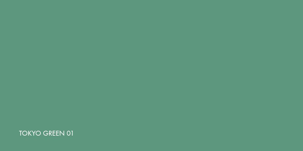 tokyo-green-01.jpg