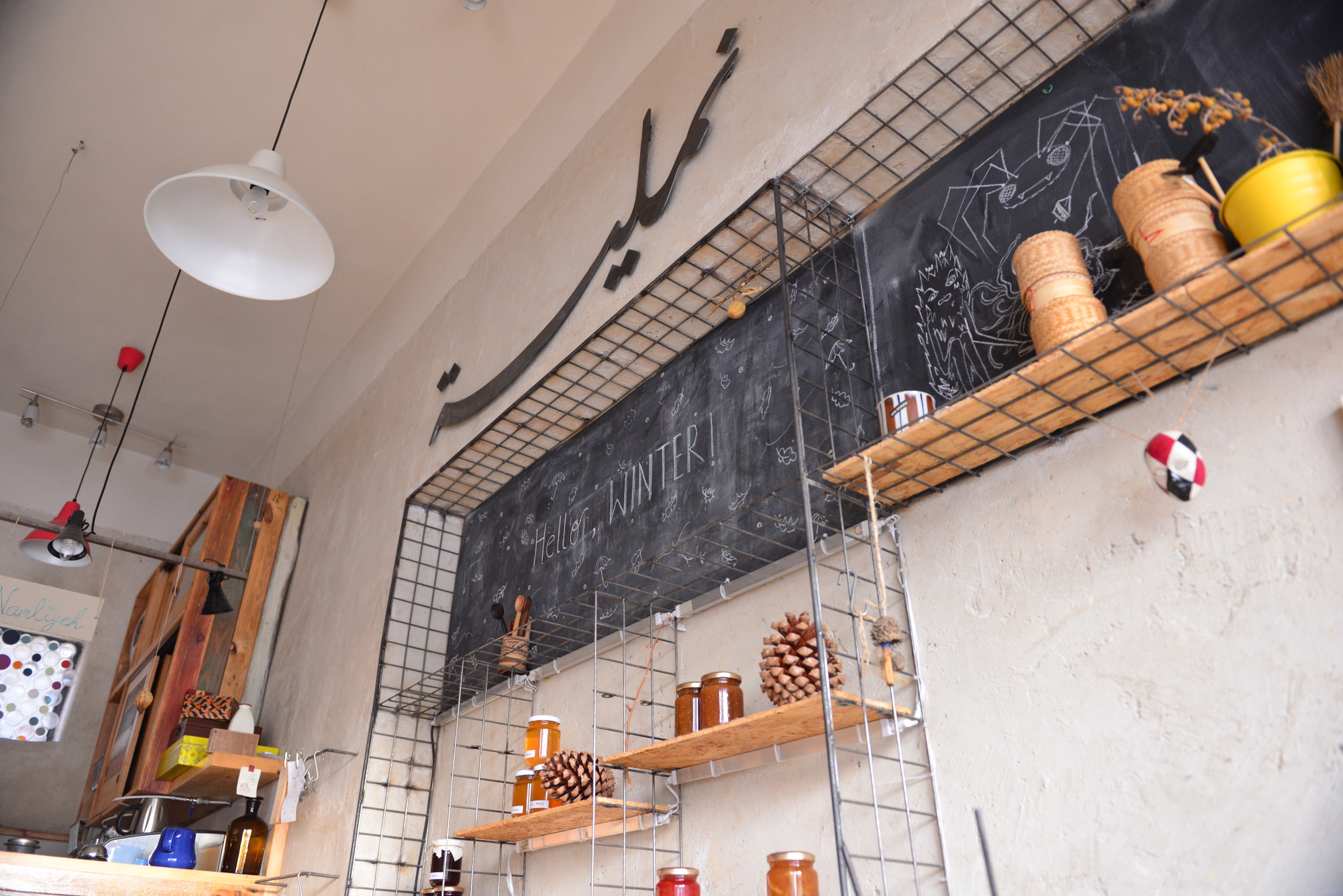 This is Namliyeh, an awesome jam shop in Amman, which also serves tea and coffee.  Not only is the artisan-made jam delicious, the shop was started by two young Jordanian women who wanted to bring back locally produced flavors and a home for creatives.