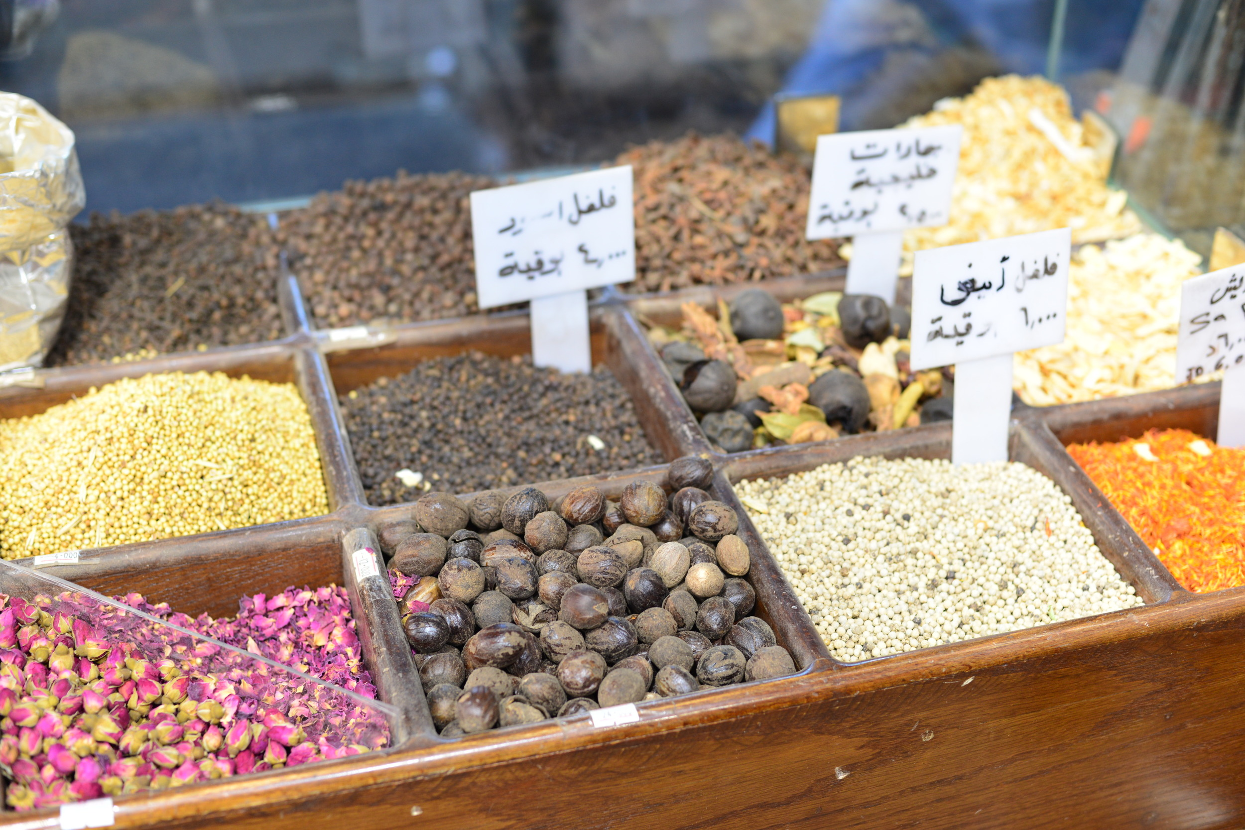 Here are some of the amazing spices you can find in the market in downtown Amman.  I love exploring the little spice shops and asking the vendors about their specialty spice blends.