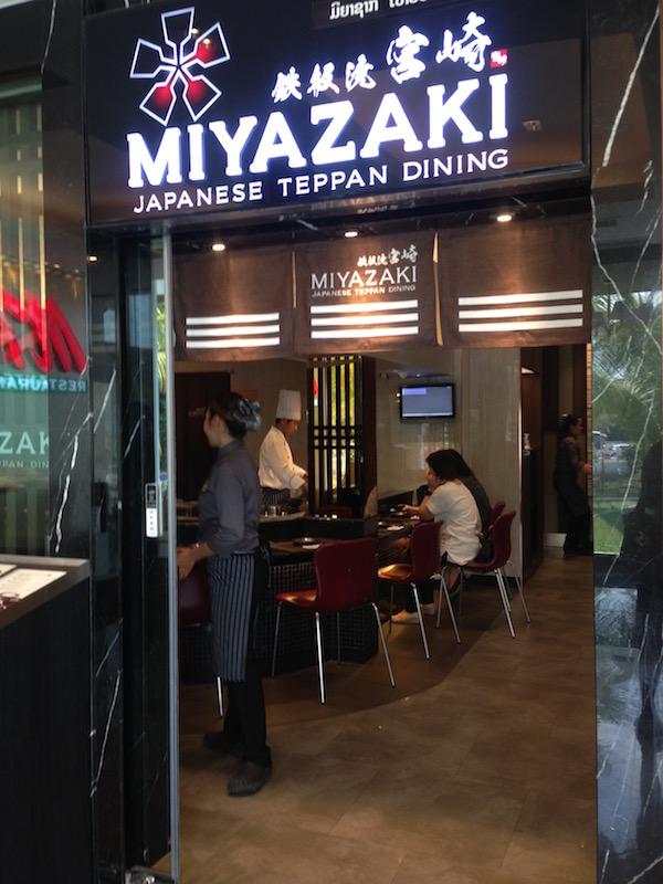 eatdrinklaos-miyazaki