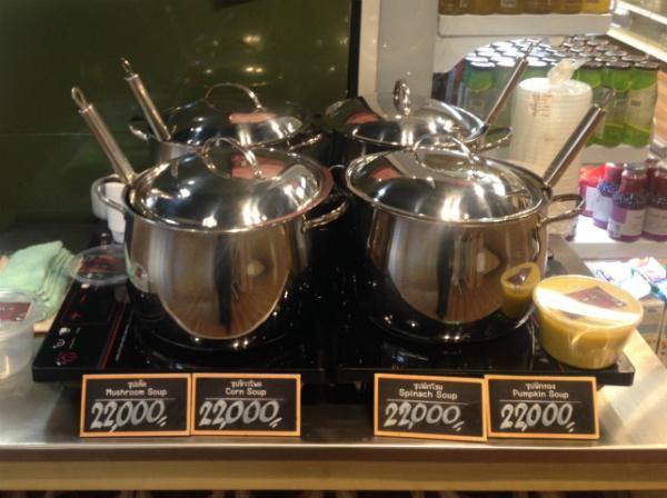eatdrinklaos-rimping-soup