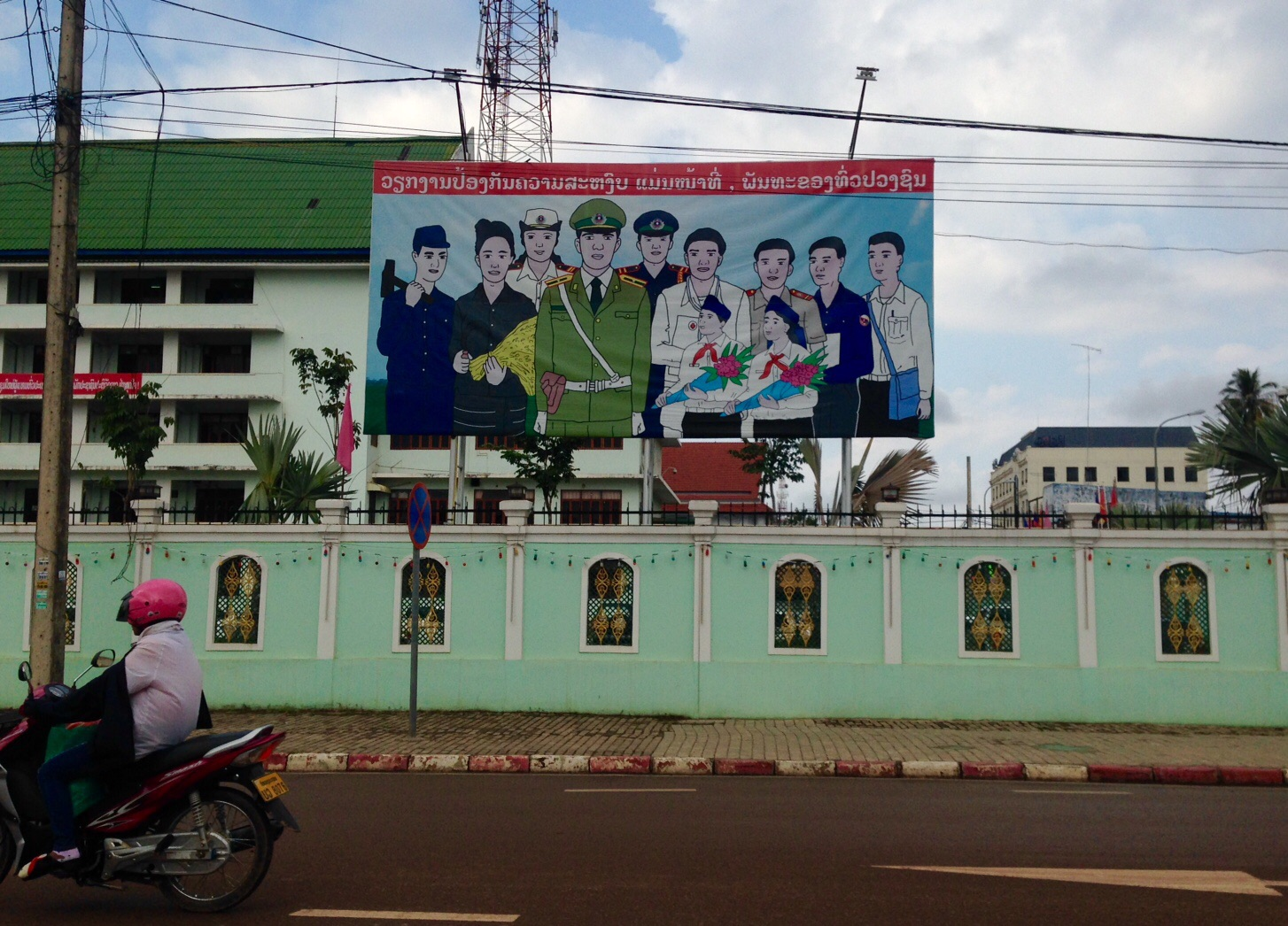 Solidarity in the state. A propaganda poster sits in front of one of Vientiane's government ministries