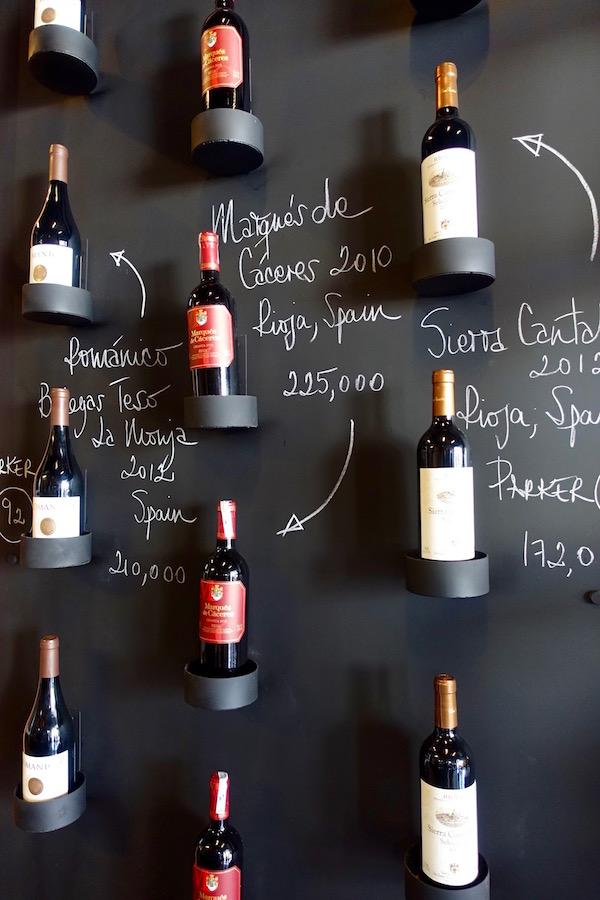 eatdrinklaos-vientiane-la-tienda-wine