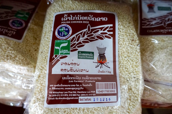 Polish chicken rice - organic plain rice