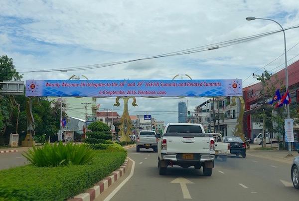 Welcome to Vientiane, Laos, ASEAN Fever | Eat Drink Laos http://eatdrinklaos.com/blog/asean-fever