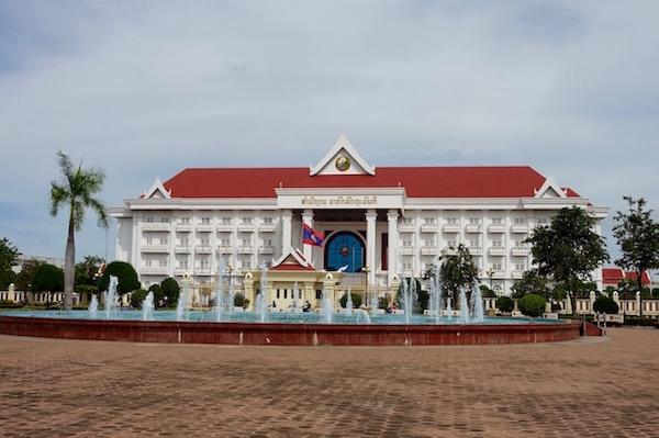 The Prime Minister's office borders the Patuxai roundabout, ASEAN Fever | Eat Drink Laos http://eatdrinklaos.com/blog/asean-fever