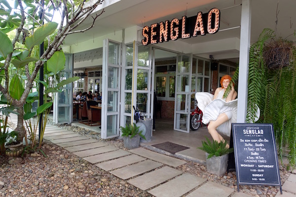 Senglao Cafe, Vientiane | Eat Drink Laos - http://eatdrinklaos.com/blog/vientiane-senglao-cafe - This tasty lunch restaurant has great decor, friendly service and delivers delicious food fast. If you're after lunch in Vientiane, Laos (or breakfast, coffee or dinner), try Asian fusion at Senglao cafe.