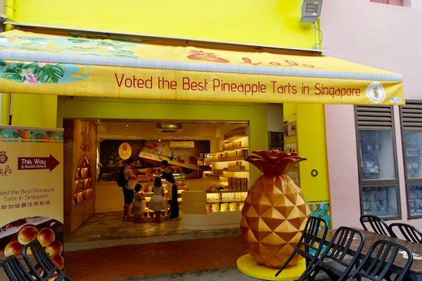 eatdrinklaos-singapore-best-family-fun-pineapple
