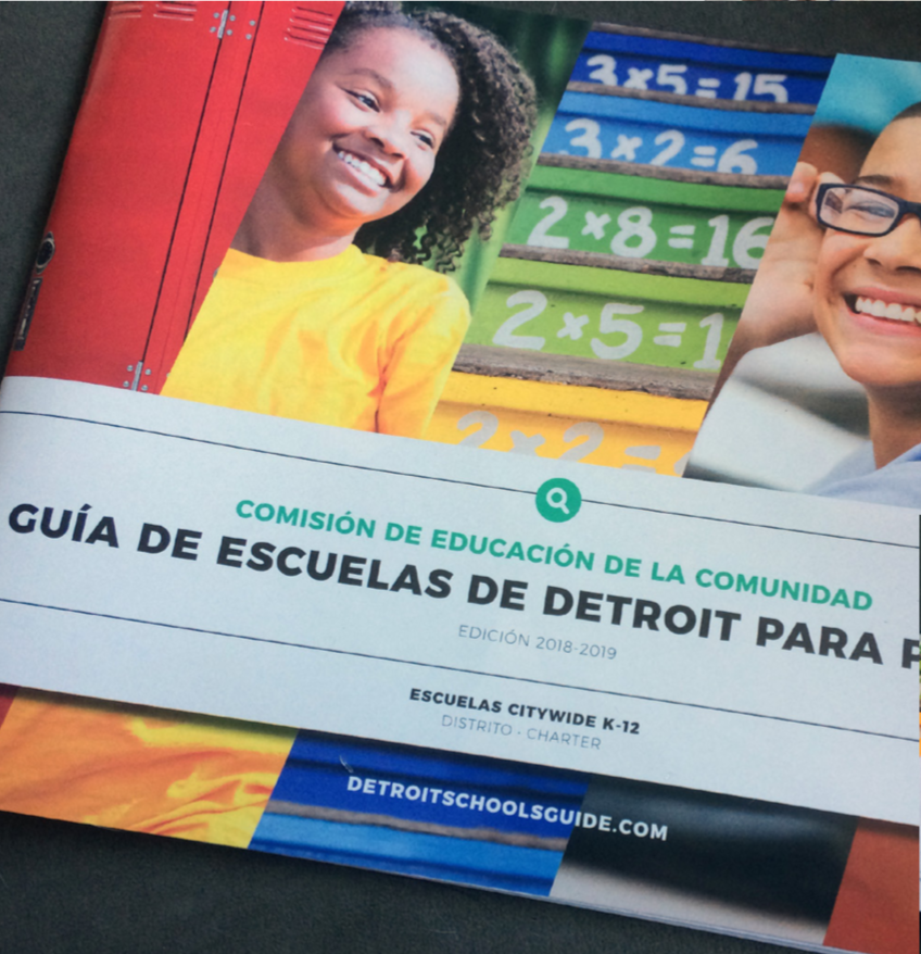 Spanish Parents Guide to Schools close up.png
