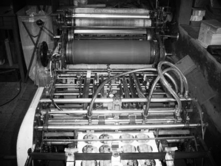 Our first printing press, circa 1978