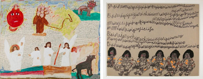 Painting on left with biblical imagery surrounded by dense text; painting on right with scribbled text and six figures beneath