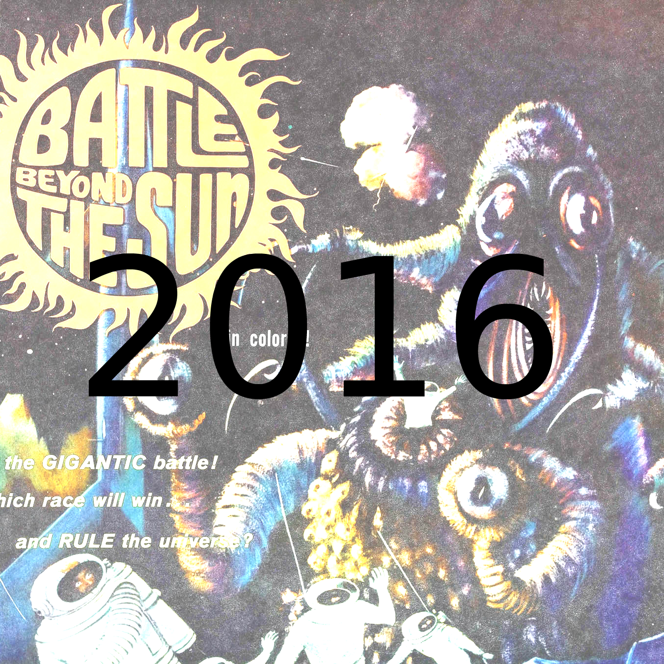 Links to events in 2016
