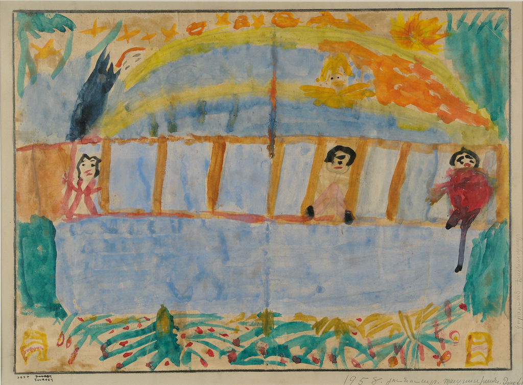 Betty Zakoian (American, 1908-1978).  Lost Journey , n.d. Tempera on paper, 15 x 20 in. Intuit: The Center for Intuitive and Outsider Art, gift of the Zakoian family, 2007.5.61