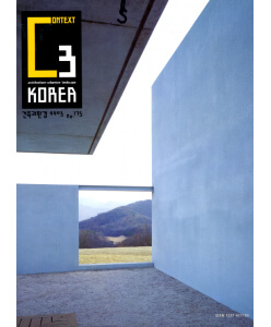 res4-resolution-4-architecture-modern-residential-commercial-offices-c3-korea-book-cover.jpg