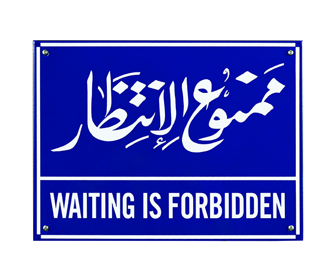 Waiting is Forbidden, 2006-2008 © Courtesy of the artist © Photo Galerie Max Hetzler, Berlin | Paris
