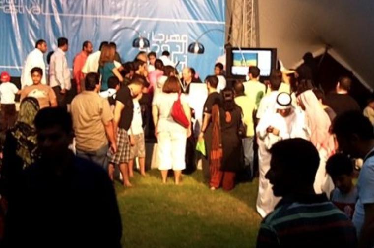 Animation Workshop - Doha Qatar