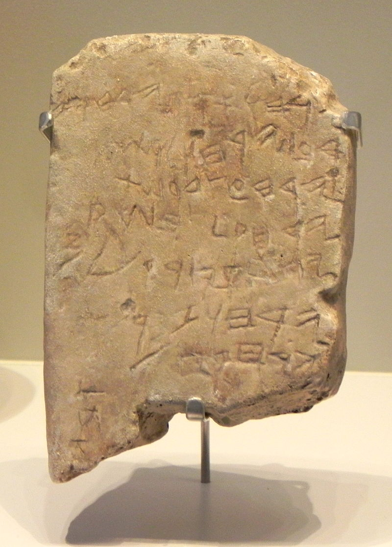 Phoenician or early Hebrew: the 10th century BC Gezer Calendar