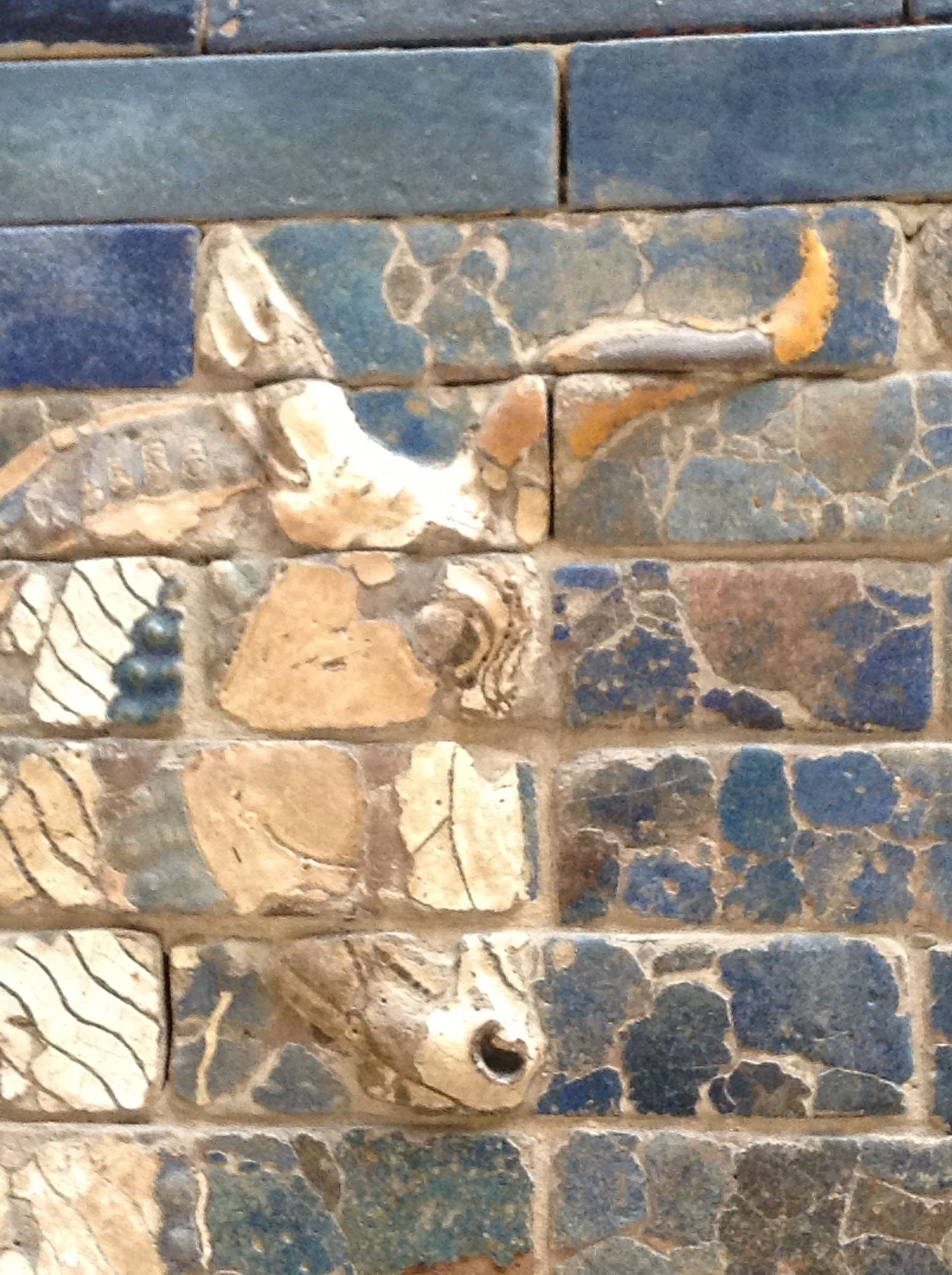 A detail from the Ishtar Gate (604-562 BC) in Berlin's Pergamon Museum