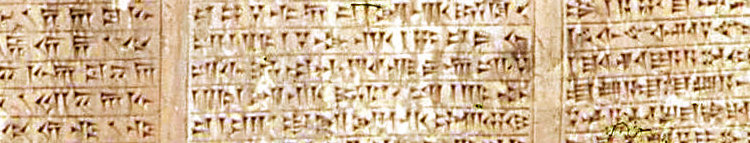 Cuneiform: A trilingual inscription of Xerxes, written in Old Persian, Babylonian and Elamite (Van, Turkey). Photo by John Hill (Wikimedia Commons).