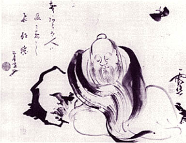 Zhuangzi dreaming of a butterfly (or a butterfly dreaming of Zhuangzi), Ike no Taiga (Japan, 1723-1776), from Wikimedia Commons)