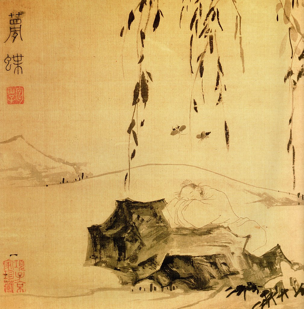 Zhuangzi Dreaming of a Butterfly , mid-16th century, Ink on silk, by Lu Zhi (1496-1576), from  http://www.asianart.com/exhibitions/taoism/butterfly.html  (Wikimedia Commons)