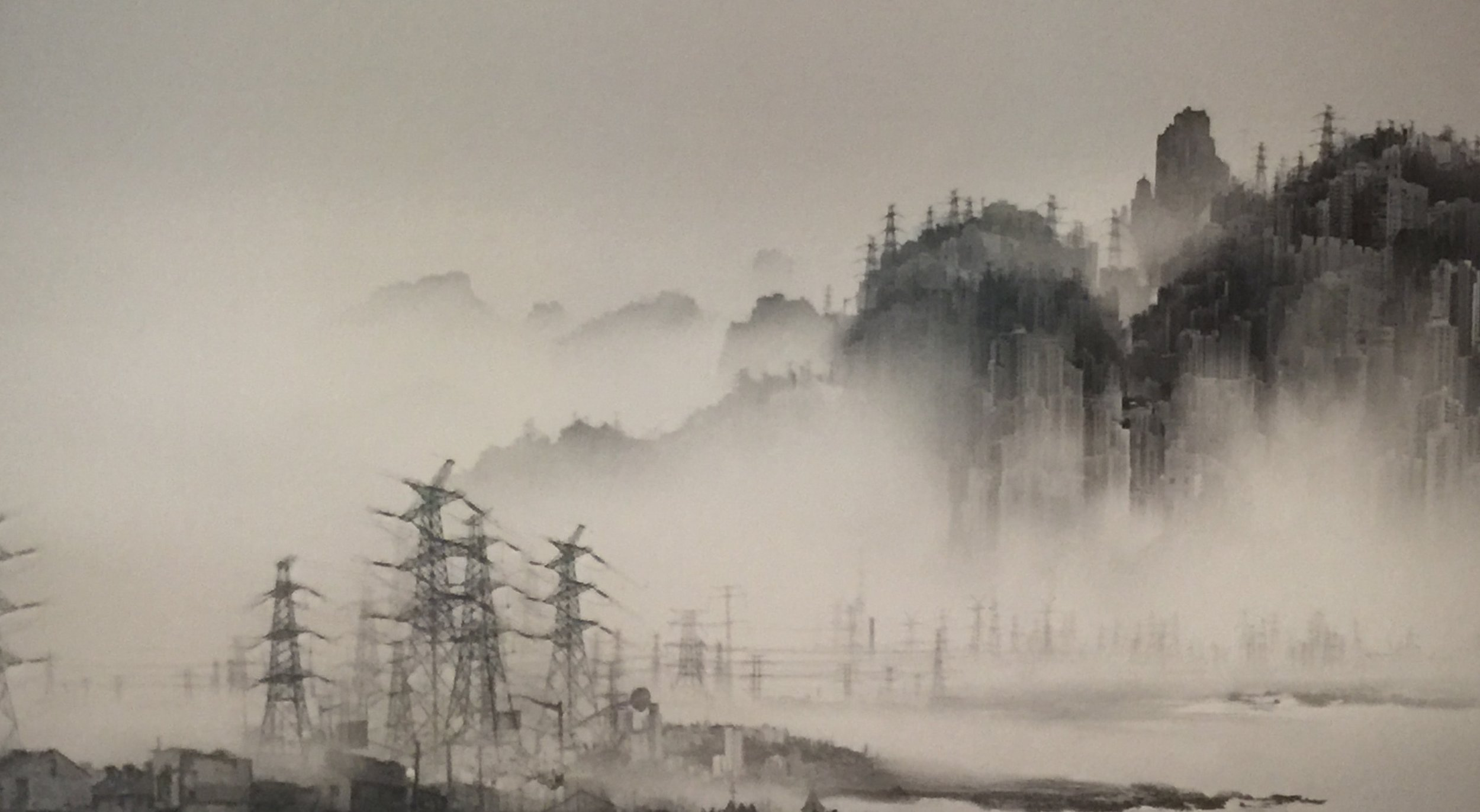 Phantom Landscape III , by Yang Yongliang, 2007-8, in the British Museum (clipped photo by RYC)