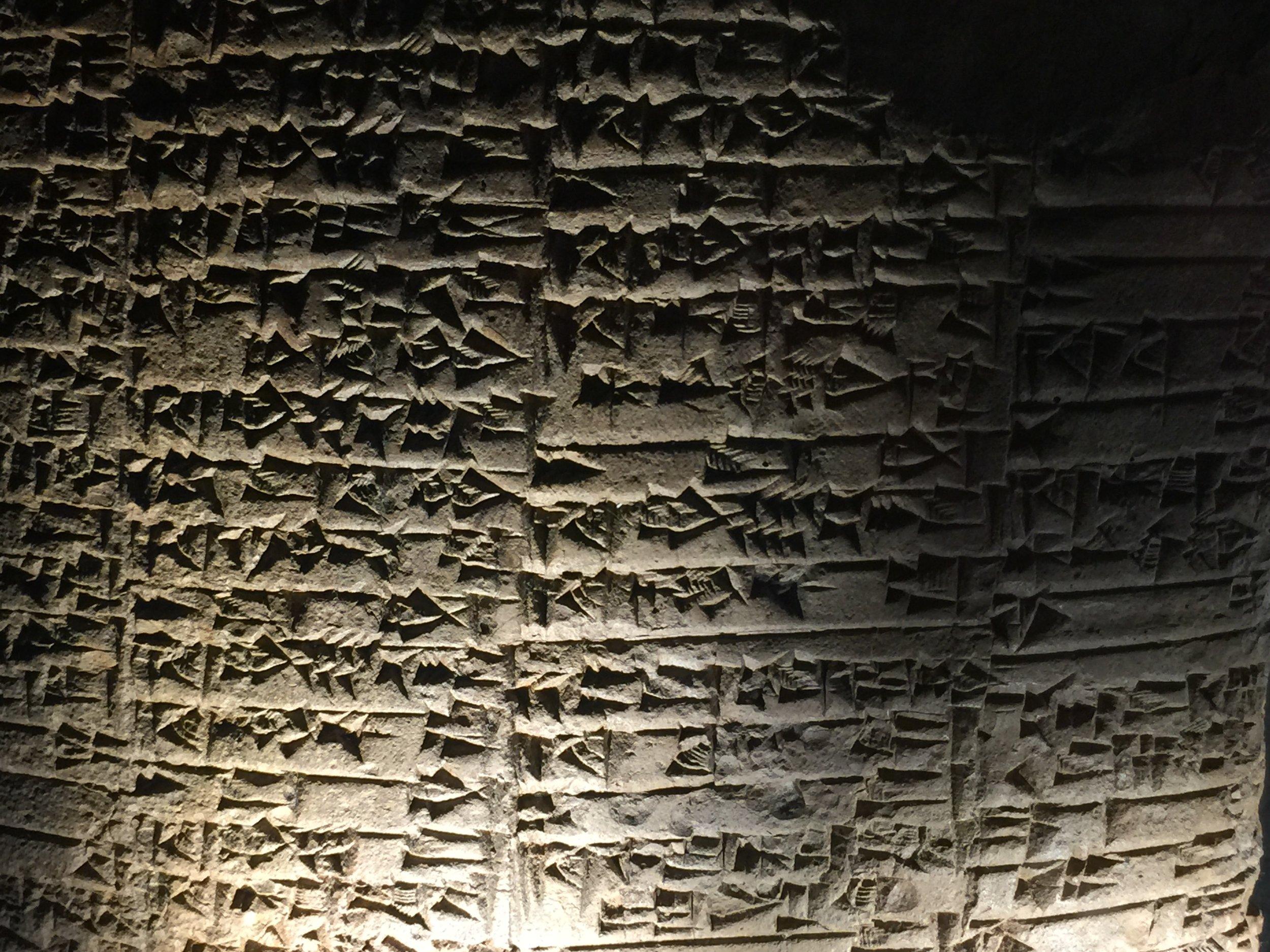 Inscribed cylinder of Nabuchadnezer II (605-562)