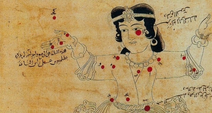 "Clipped image of the Andromeda constellation, from the 10th C. Persian astronomer al-Sûfi's  Treatise of the fixed stars ,"" 1009-1010 (Wikimedia Commons)."