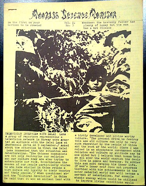 Vol. 1 No. 3 (1967)