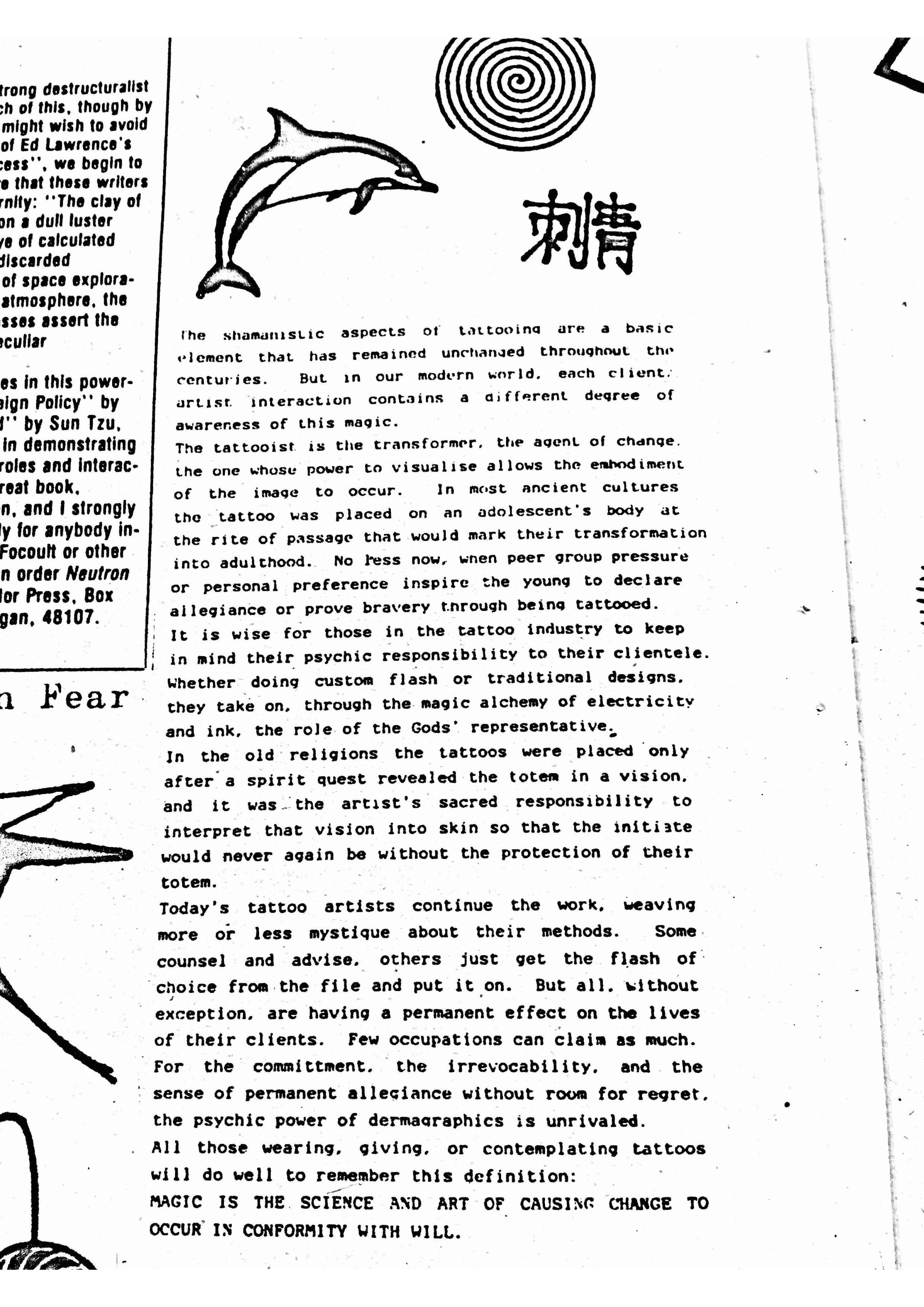 PopRealNo15-page-013.jpg