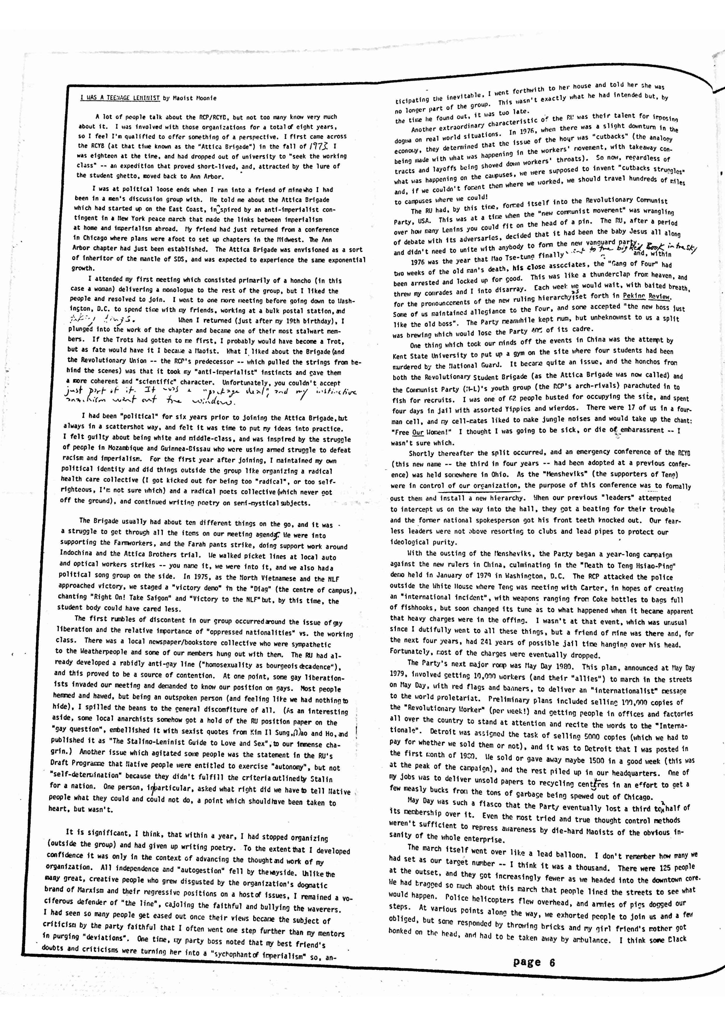 PopRealNo16-page-007.jpg