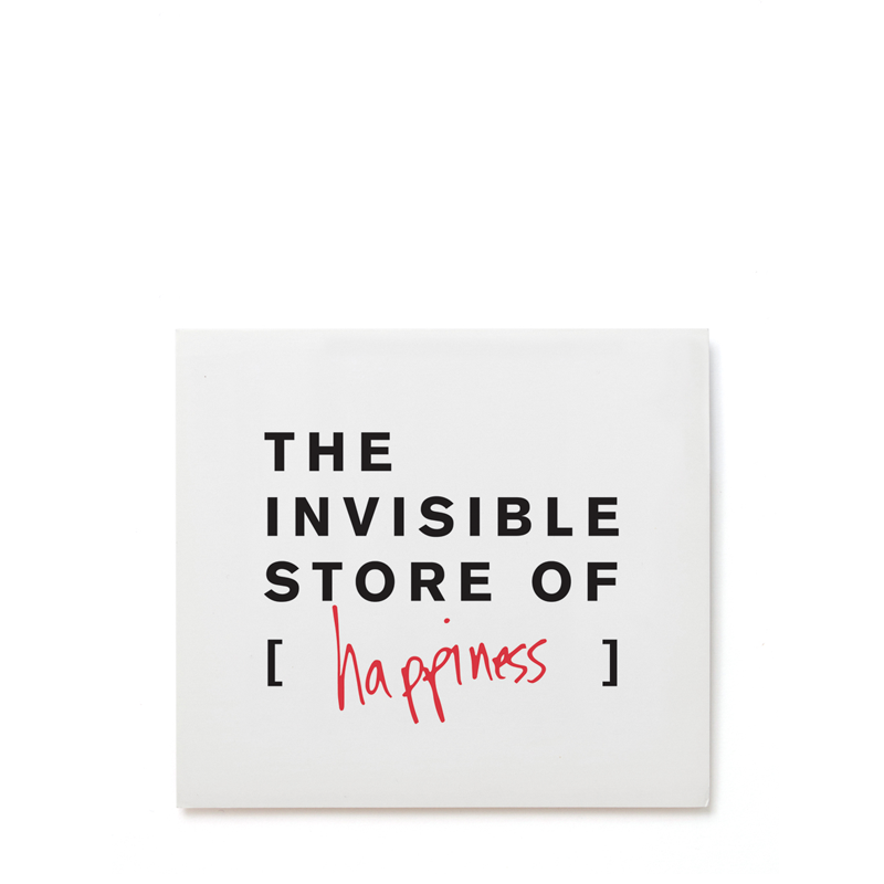 The Invisible Store of Happiness for American Hardwood Export Council