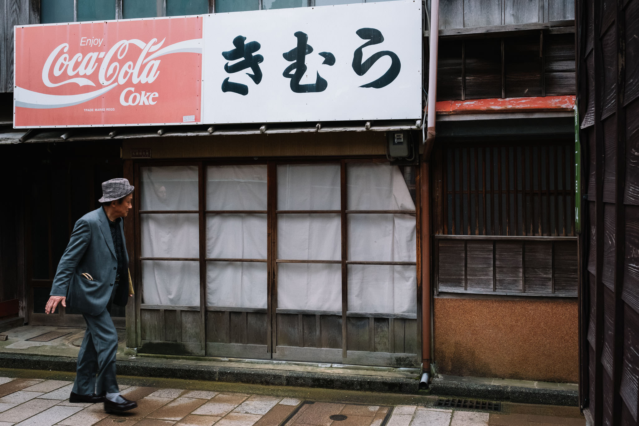 chris_eberhardt_japan_travel_reise_nippon-37.jpg