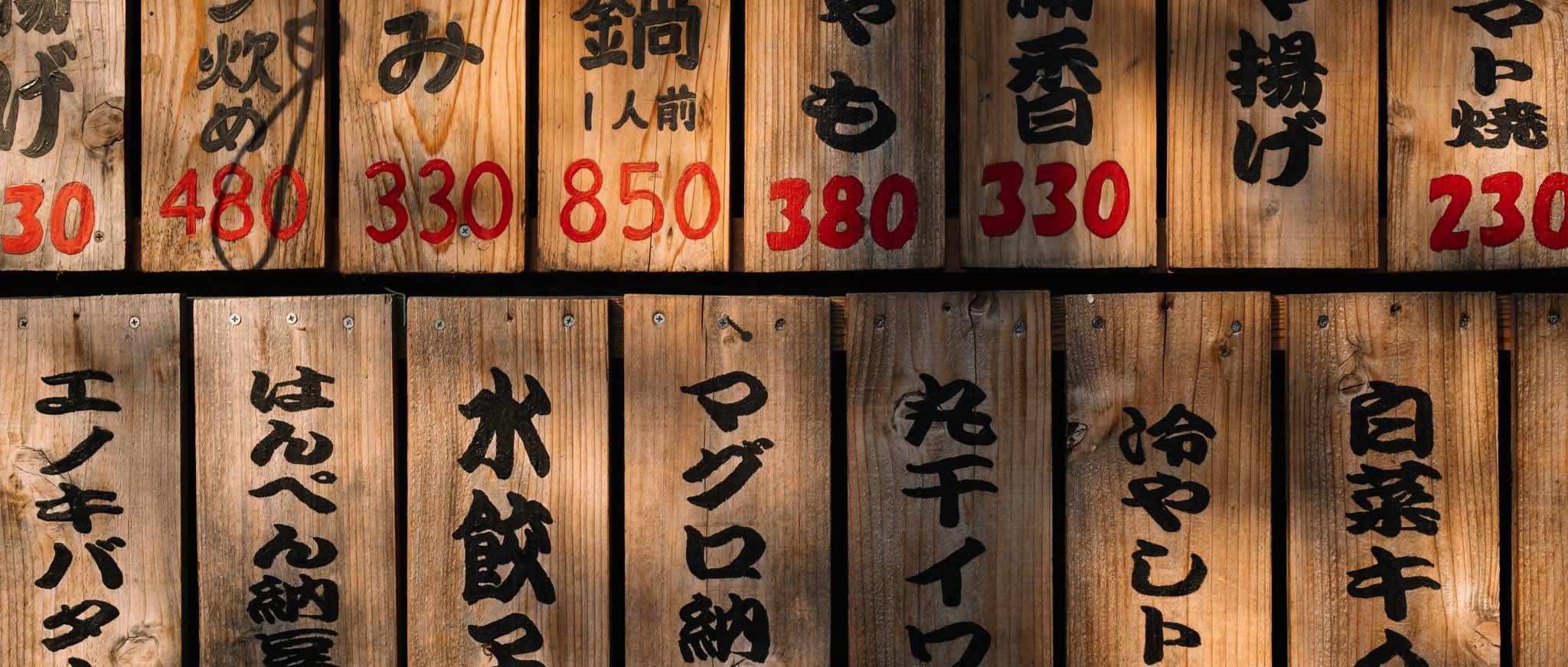 chris_eberhardt_japan_travel_reise_nippon-27.jpg