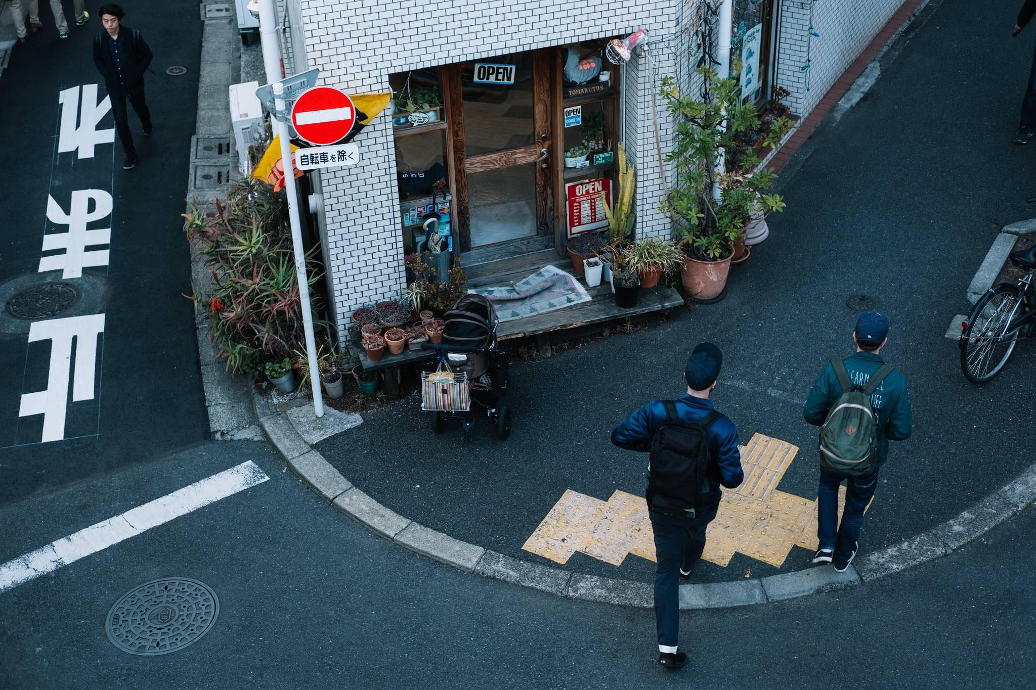chris_eberhardt_japan_travel_reise_nippon-28.jpg