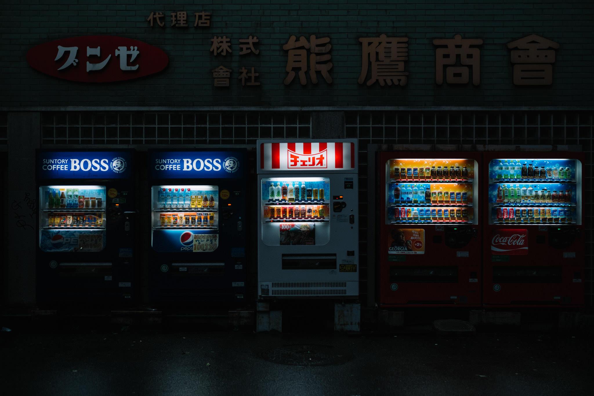 chris_eberhardt_japan_travel_reise_nippon-44.jpg