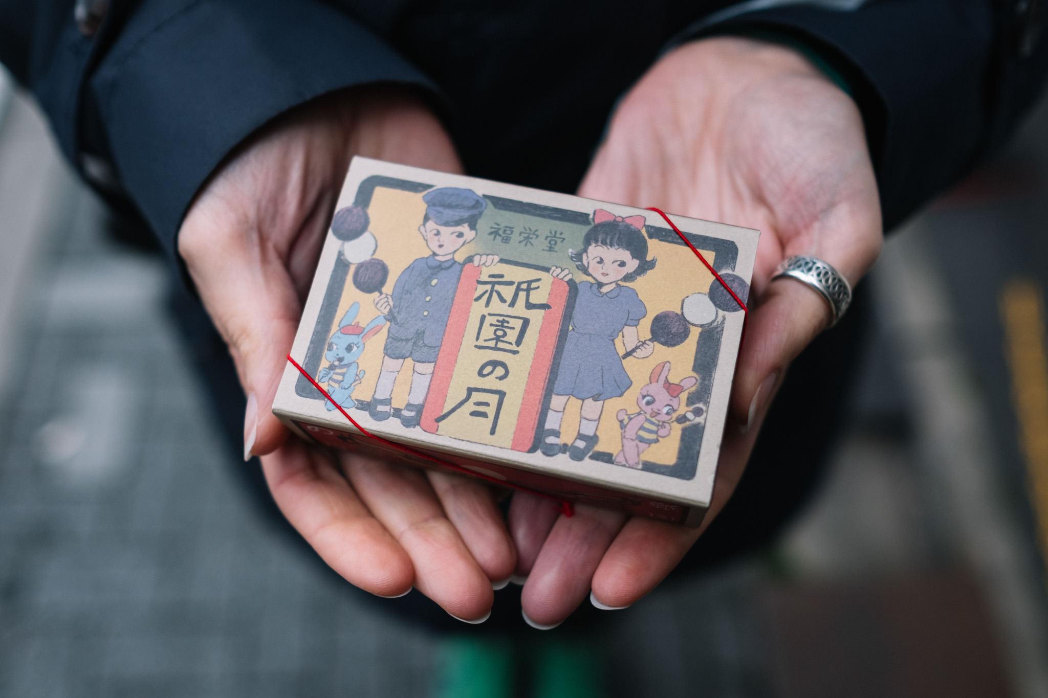 chris_eberhardt_japan_travel_reise_nippon-54.jpg