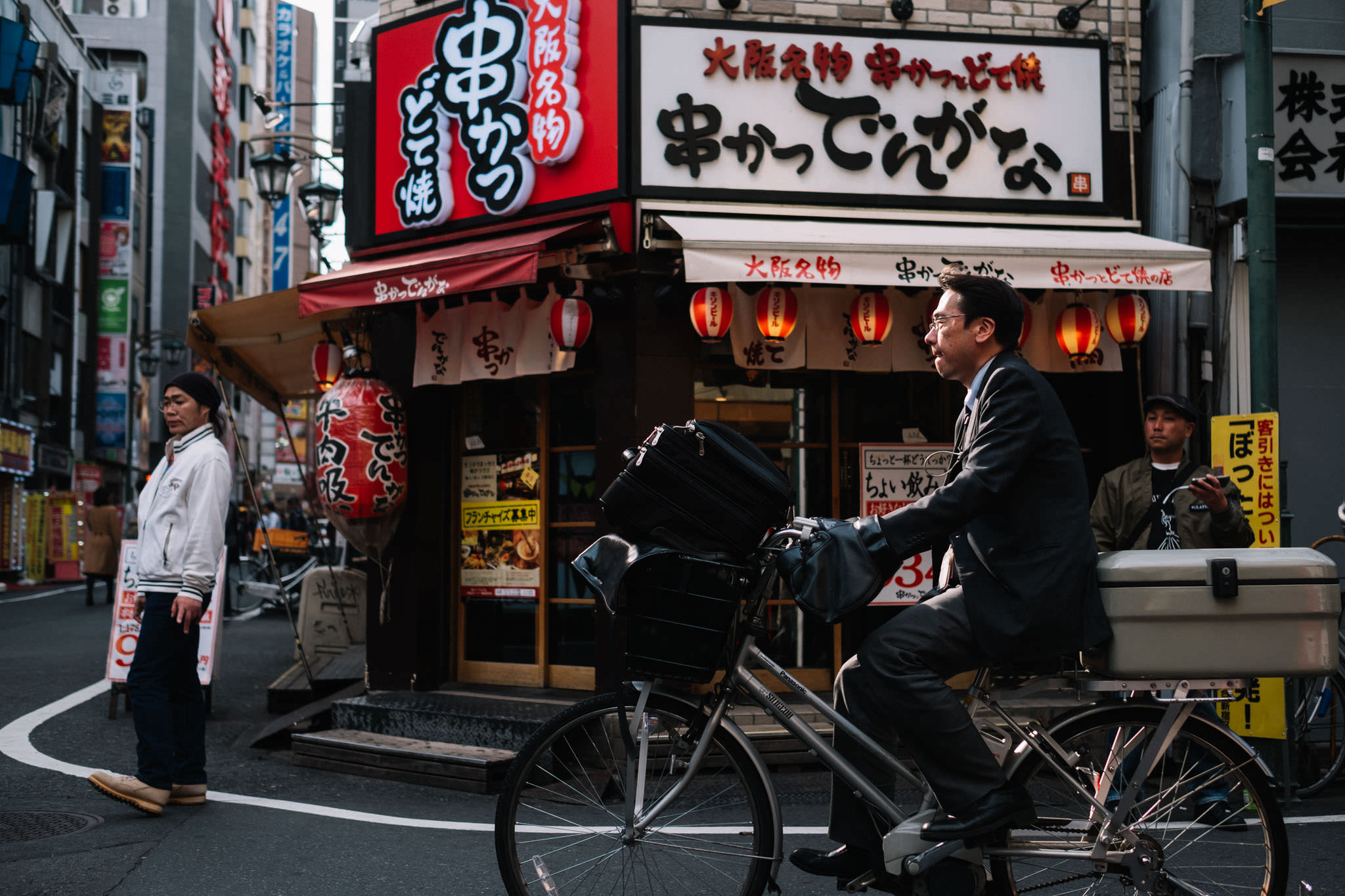 chris_eberhardt_japan_travel_reise_nippon-75.jpg
