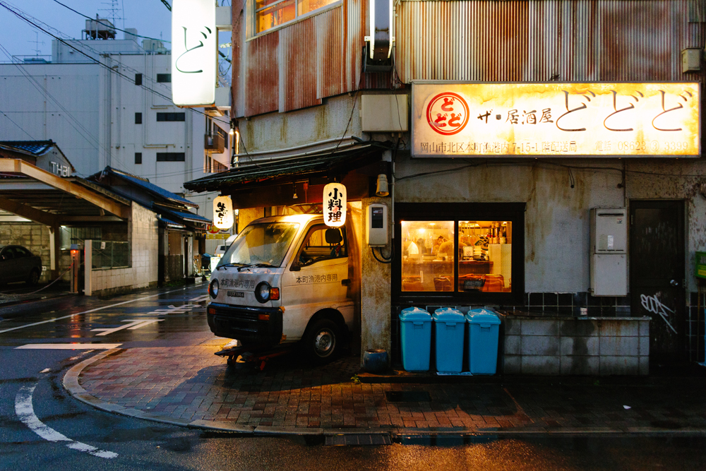 Japan_Aline_0106.jpg