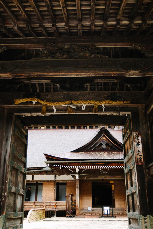 Japan_Aline_0134.jpg