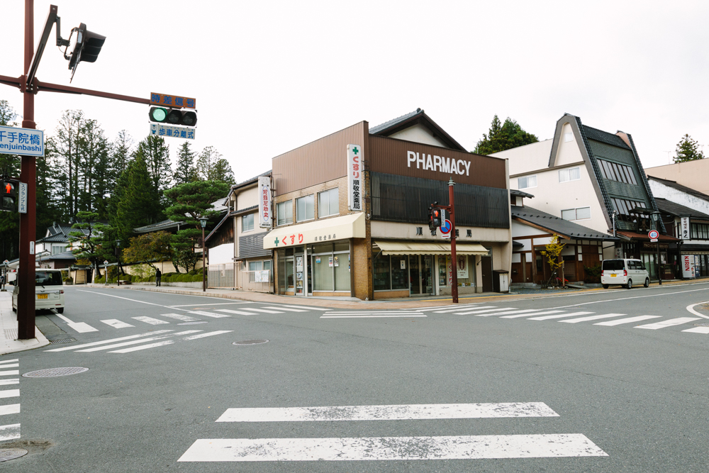 Japan_Aline_0189.jpg