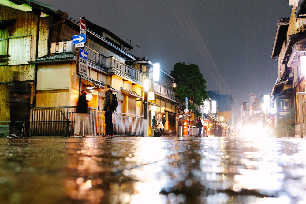 Japan_Aline_0299.jpg