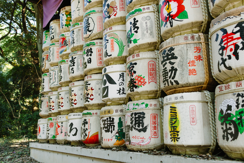 Japan_Aline_0432.jpg