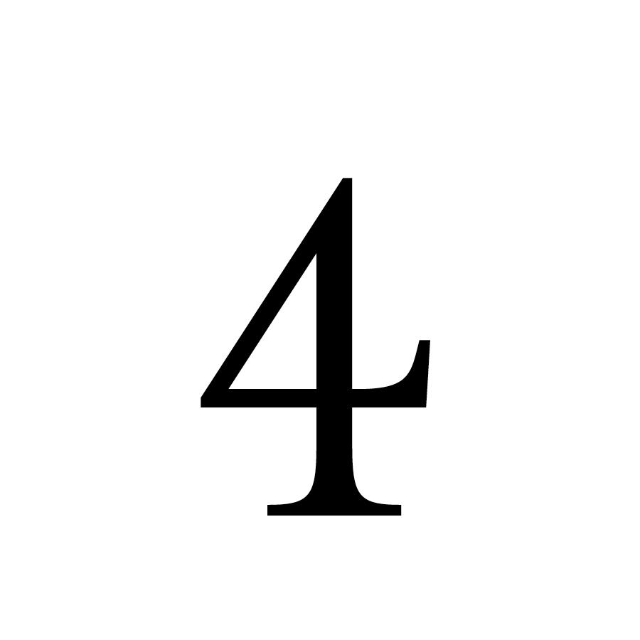 HH_Number4.jpg