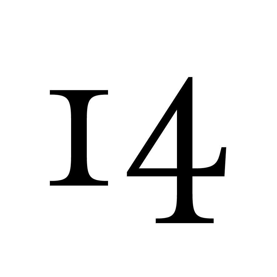 HH_Number14.jpg