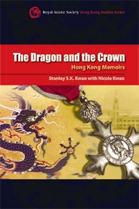 The Dragon and the Crown, Stanley Kwan with Nicole Kwan