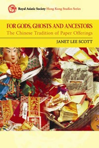 For Gods, Ghost and Ancestors, Janet Lee Scott