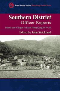 Southern District Officer Reports, John Strickland